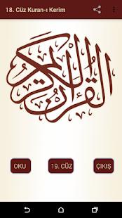 Kuran-ı Kerim 18.Cüz - náhled