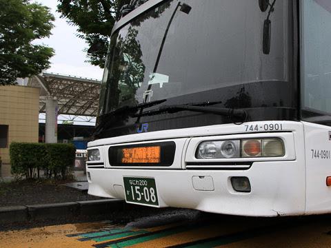 西日本JRバス「プレミアム中央ドリーム342号」 744-0901 談合坂SAにて その2