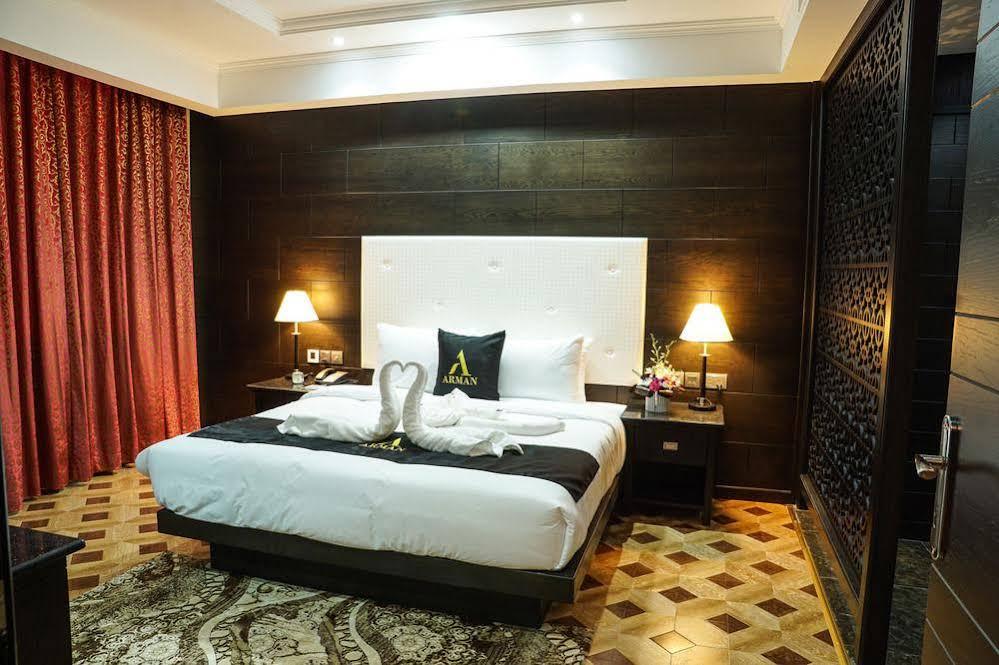 Arman Hotel Juffair Mall
