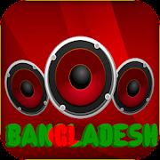 Bengali Music:All Radio Stations Bangladesh Online