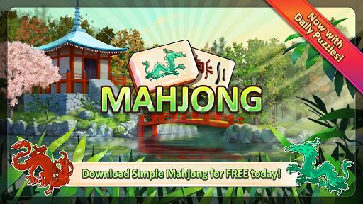 Simple Mahjong  screenshots 13