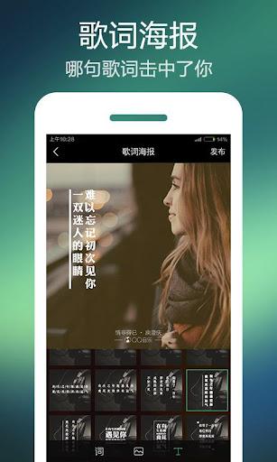 QQ音乐-独播《中国好声音》第四季