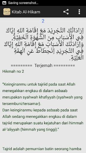 Kitab Al-Hikam Athoiyyah
