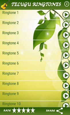 Telugu Ringtones - screenshot