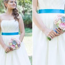 Wedding photographer Elena Bogdanova (Feona). Photo of 24.07.2015