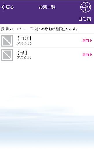 u8840u6813u75c7u30ceu30fcu30c8 1.1 Windows u7528 3