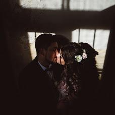 Wedding photographer Tanya Karaisaeva (TaniKaraisaeva). Photo of 25.03.2018