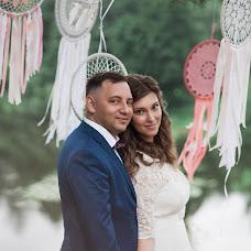 Wedding photographer Lyubov Mishina (mishinalova). Photo of 23.07.2018