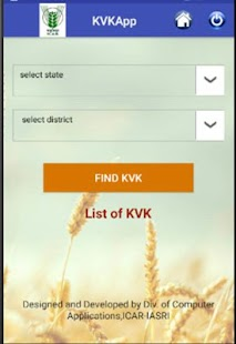 KVK Mobile App- screenshot thumbnail