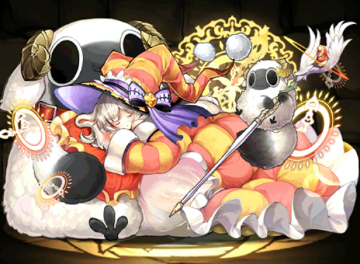 寝床の大魔女・レムゥ