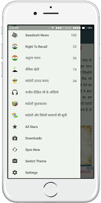 Rajiv Dixit Ji - All in One - screenshot