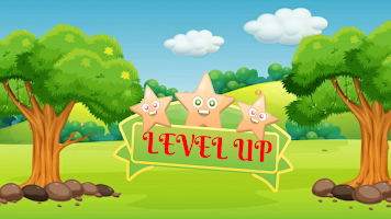 Learning English Puzzle Game for Kids