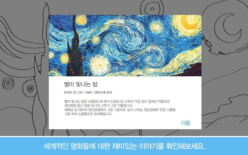 Скриншот SmartPalette