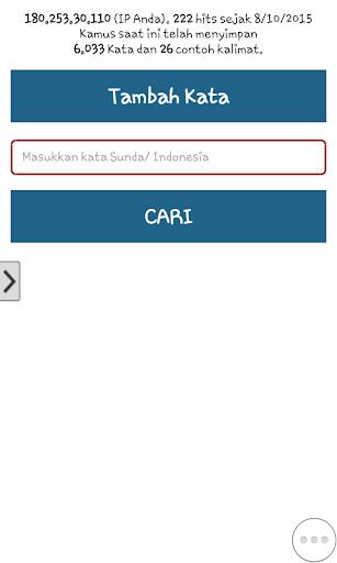 Kamus Sunda Online
