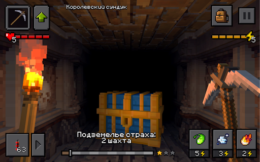 Epic Mine apkpoly screenshots 14