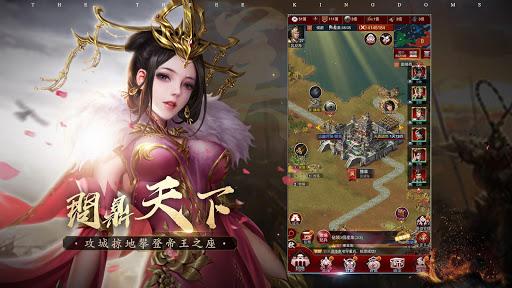 破局:三國終章 screenshot 3