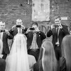 Hochzeitsfotograf Orest Buller (buller). Foto vom 03.06.2016
