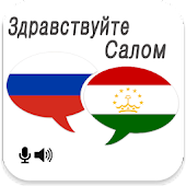 Russian Tajik Translator