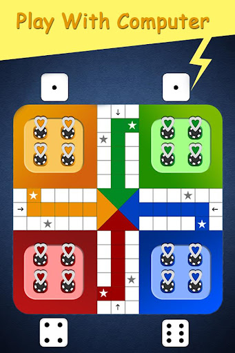 Ludo : The Dice Game 5.2 screenshots 2