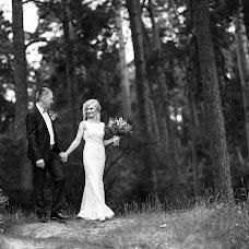Svatební fotograf Andrey Yaveyshis (Yaveishis). Fotografie z 26.06.2018