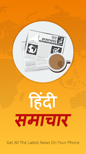 Hindi News - Hindi Samachar - náhled
