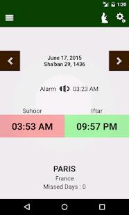 Ramadan 2015- screenshot thumbnail
