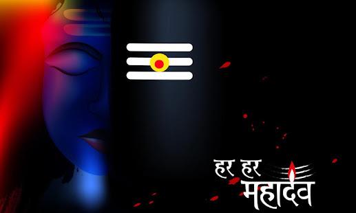 Shivay HD Wallpaper for PC-Windows 7,8,10 and Mac apk screenshot 1