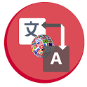 Spanish English Translator icon