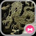 龍曼陀羅 for[+]HOMEきせかえテーマ icon