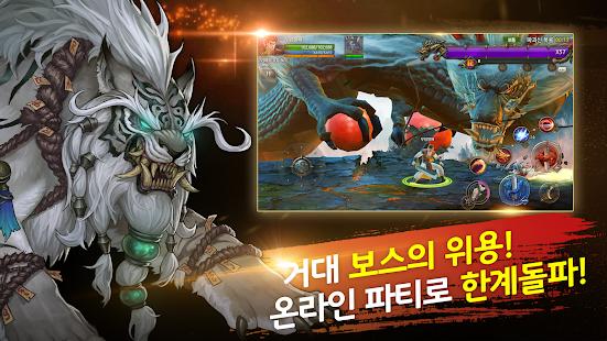 Hack Game Yulgang M apk free