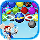 Bubble Shooter 3.0