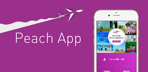 For further improvement to your convenience, we have released the Peach app.