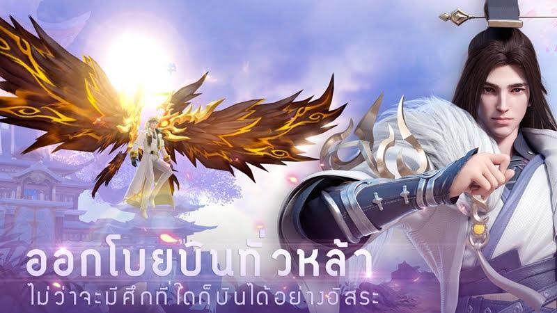 Sword&Soul สงครามดาบและวิญญาณ