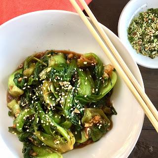 Baby Bok Choy Vegetarian Recipes.