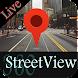 360ロードライブストリートビュー美しい風景マップ