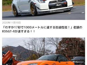 ロードスター NCECのカスタム事例画像 SHIBAJUNさんの2020年11月13日10:50の投稿