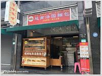越富越南法國麵包