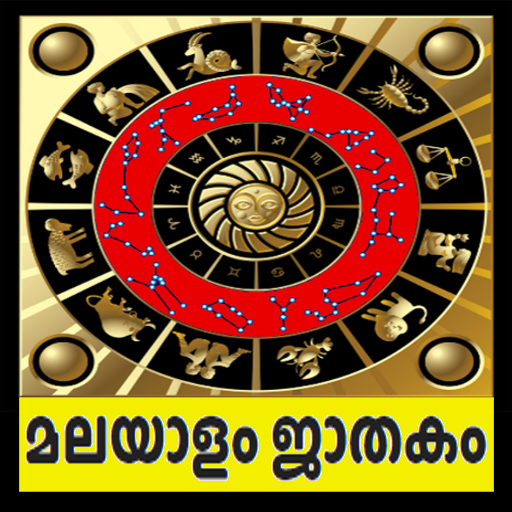Malayalam Jathakam & Calendar - Apps on Google Play