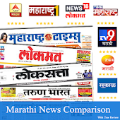 Marathi News:ABP Majha,Loksatta,TV9 Marathi,Lokmat Android APK Download Free By Active News