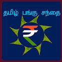 Tamil Stock Market 2 icon
