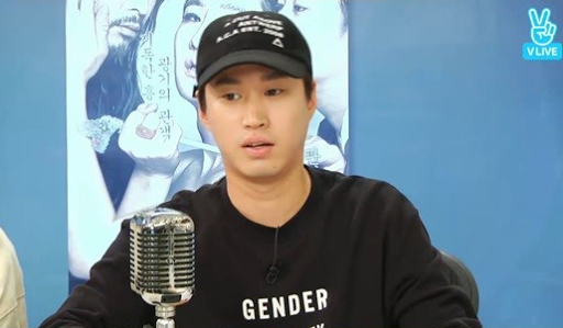 Epik High Tablo