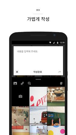 PLAIN - Simple mobile blogging 0.9.9 screenshot 13423