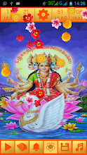 Gayatri Mantra HD Sound screenshot thumbnail