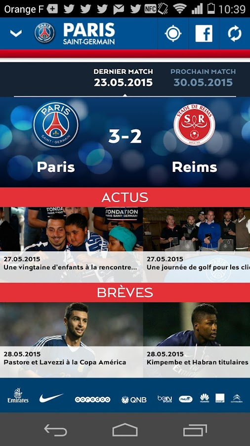 PSG Official- screenshot