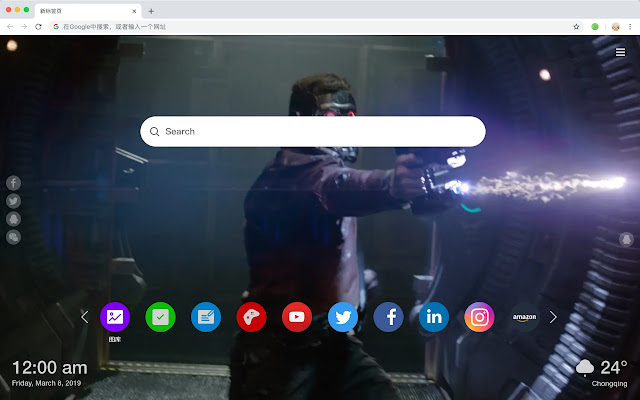 Star-Lord Pop HD Movies New Tabs Theme