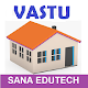 Vastu eBook Download for PC Windows 10/8/7