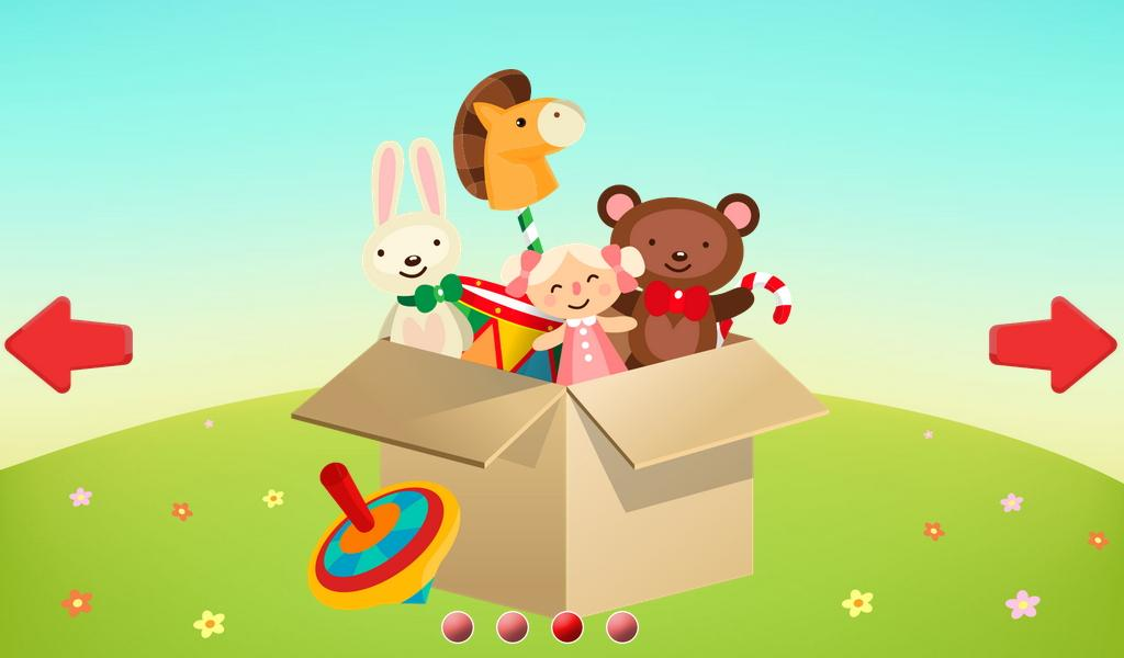 Children's puzzles- screenshot