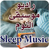 Sleep Relaxation Music Radio