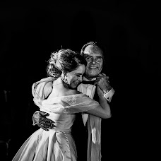 Esküvői fotós Michel Bohorquez (michelbohorquez). Készítés ideje: 04.06.2019