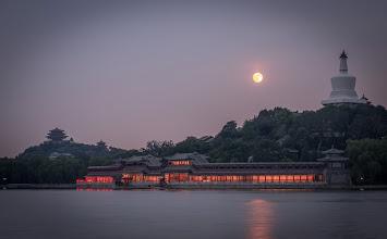 Photo: #supermoon over Beihai Park, Beijing, China.  #china  #beijing